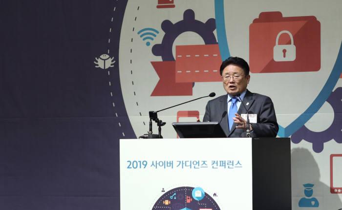 사이버 가디언즈 콘퍼런스에서 유준상 한국정보기술연구원 원장이 개회사를 하고 있다.
