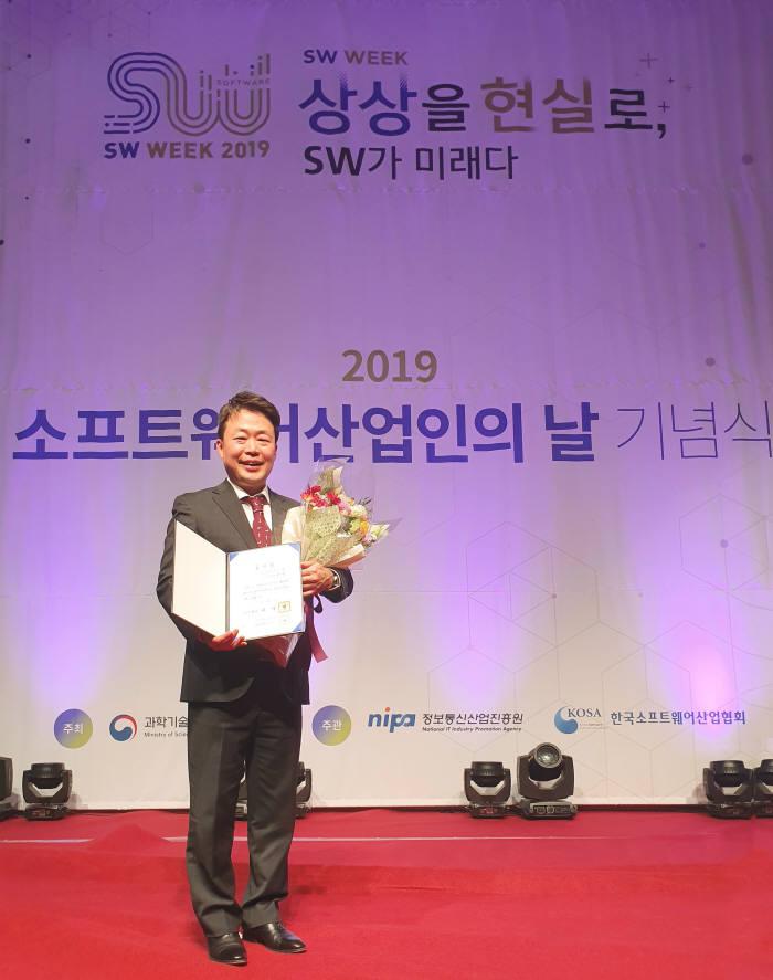 이영석 와이즈스톤 대표는 SW산업인의 날 기념식에서 국무총리상을 수상했다.