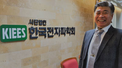 """[人사이트]민경식 한국전자파학회장 """"글로벌 위상 강화와 인재양성 주력"""