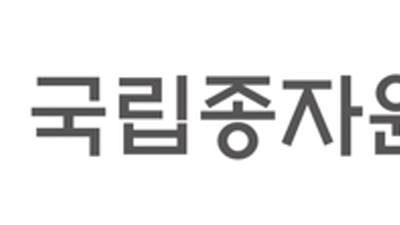{htmlspecialchars(국립종자원, 종자 가공처리 핵심기술 국산화 성공)}