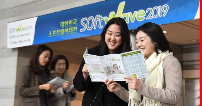 국내 최대 SW전시회 '소프트웨이브2019' 개막