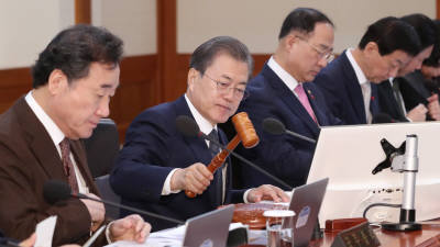 문재인 대통령 국무회의 주재, 종편 의무송출제도 페지와 미세먼지 계절관리제 이행 논의