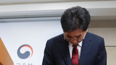 """성기선 평가원장 """"보안에 무딘 업무방식에서 비롯, 송구스럽다"""""""
