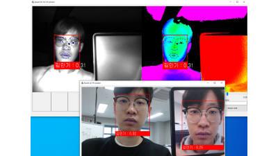 블라우비트, TOF 기반 얼굴인식 알고리즘 개발