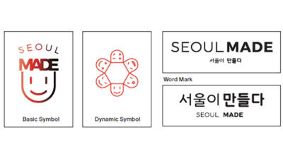 {htmlspecialchars(서울시-SBA, 산업 대표 브랜드 'SEOUL MADE' 선보여)}
