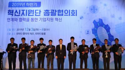 230개 연구기관, 소부장 기업 지원방안 논의