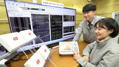 KT, 5G 업링크 커버리지 20% 늘린다