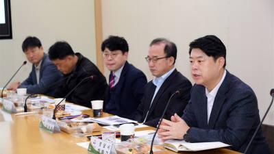 성남시, 내일 'IT 전문가와 함께하는 스마트시티 토론회' 개최