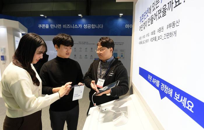 국내 최대 규모 SW전문 전시회 소프트웨이브 2019가 4일 서울 강남구 코엑스에서 성황리에 개막했다. 참석자들이 쿠콘의 API 활용사례를 살펴보고 있다. 한 관람객이 쿠콘의 라인페이 플랫폼을 살펴보고 있다. 이동근기자 foto@etnews.com