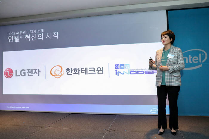 권명숙 인텔코리아 대표가 4일 인터컨티넨탈 서울 코엑스에서 코리아 에지 AI 포럼에서 기조연설을 하고 있다. (사진=인텔코리아)