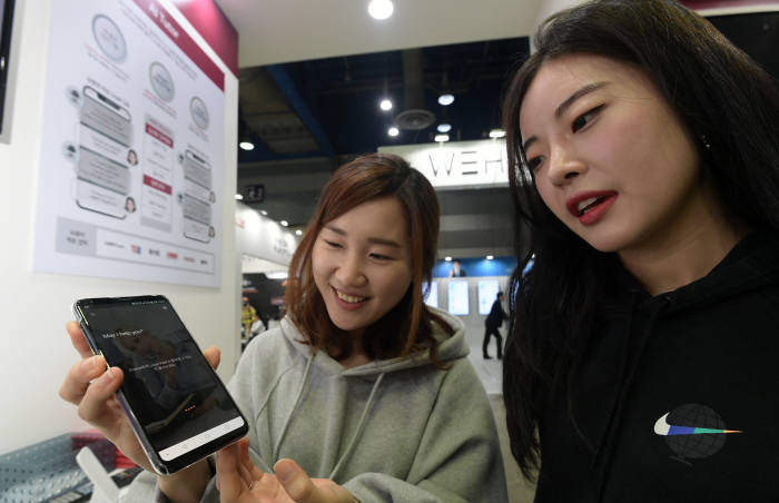 국내 최대 규모 SW전문 전시회 소프트웨이브 2019가 4일 서울 강남구 코엑스에서 성황리에 개막했다. 관람객들이 LG CNS와 캐롯글로벌의 직무 맞춤형 회화 학습 서비스 AI튜터 체험을 하고 있다. 관람객들이 LG CNS의 인공지능(AI) 빅데이터 플랫폼 DAP를 살펴보고 있다. 이동근기자 foto@etnews.com
