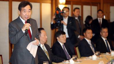 이낙연 총리, 한중 고위급 기업인 면담 참석