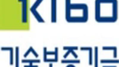 기보, 부산서 투자매칭데이 개최