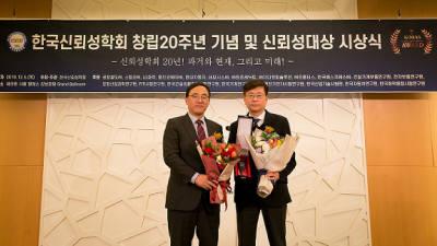 웅진코웨이, '2019 한국신뢰성대상' 수상