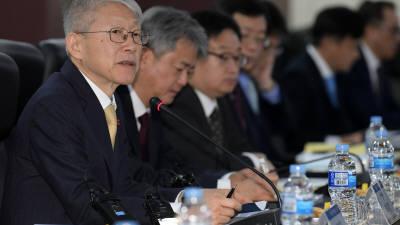 제2차 5G+전략위원회 개최