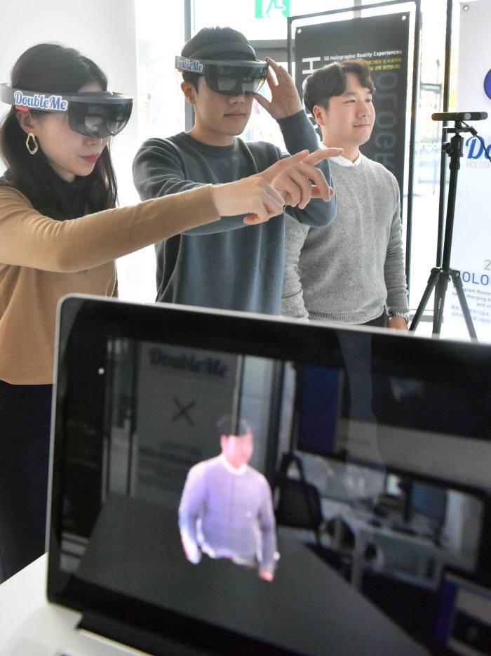 LG유플러스-더블미, 5G 기반 3D 홀로그램 실시간 전송기술 개발중