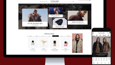 신세계인터내셔날 온라인몰 'S.I.VILLAGE' 월매출 100억 돌파
