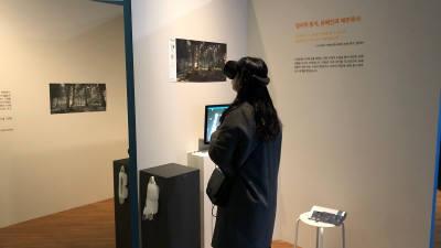 경기콘진원 제작지원 VR콘텐츠 '세한도', 제주박물관 특별전시