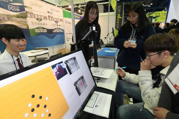 주말 소프트웨이브 2019에서 학생들이 대구소프트웨어고등학교의 인공지능(AI) 오목 로봇 체험을 하고 있다. 이동근기자 foto@etnews.com
