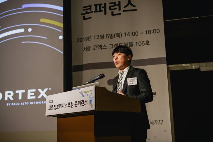 [소프트웨이브 2019]박진호 팔로알토네트웍스코리아 아키텍트
