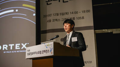 박진호 팔로알토네트웍스코리아 아키텍트
