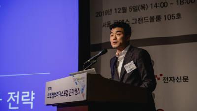 김진응 연세의료원 정보보안팀 파트장