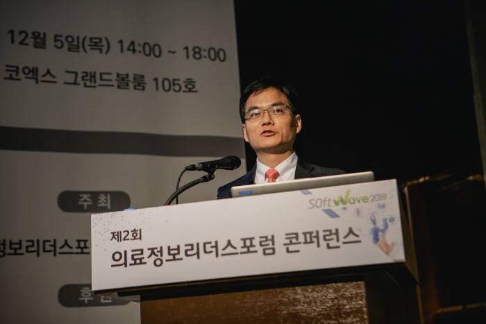 [소프트웨이브 2019]박재형 충남대병원 최고정보책임자