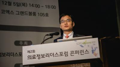 박재형 충남대병원 최고정보책임자
