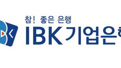 IBK기업銀, '소재·부품산업 경쟁력 강화 금융지원 업무협약' 체결