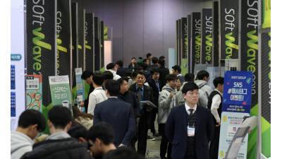 해외 바이어 상담액 전년 比 3배↑…SW 대표 전시회 성료