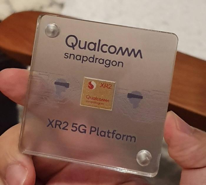 퀄컴의 XR 플랫폼 XR2. (사진=전자신문DB)