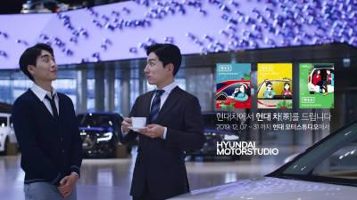현대차, 차(茶) 3종 증정 크리스마스 캠페인 실시
