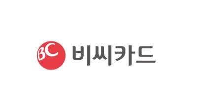 비씨카드, 크리스마스 KBS가요대전 응모 이벤트