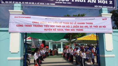 KT&G복지재단, 베트남 교육·보건 환경 개선 나서