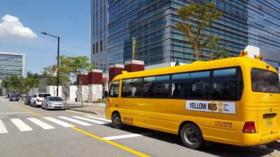 리버스랩-태인교육, 전국 학원 정보 공유 협력