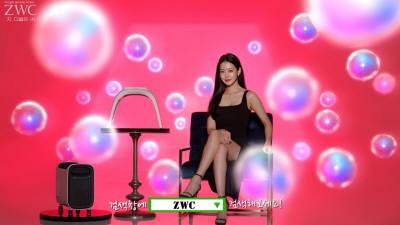 자이글, 'ZWC 페이스앤바디마스크' 마케팅 본격화…배우 오연서 앞세워