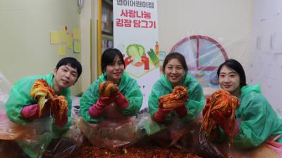 GS홈쇼핑, '사랑나눔 김장 담그기' 실시