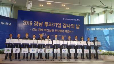 """삼양식품, """"땡큐 불닭볶음면"""" 1300억 투자 신공장 설립 추진"""