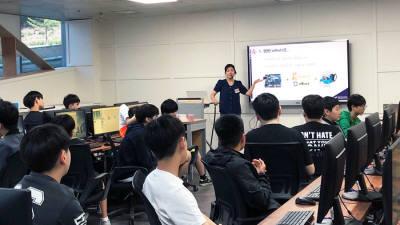 웹젠, 올해 성남지역 청소년 2500여명에 코딩이론과 구현과정 심화 교육 펼쳐