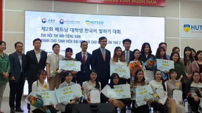 '언어의 장벽을 넘어 가교역할까지' 베트남 대학생 한국어 말하기 대회