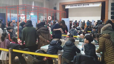 {htmlspecialchars(전남정보문화산업진흥원, 제2회 광양 메이커 페스티벌 개최)}