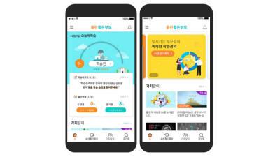 아이스크림에듀, 기존 학부모앱 '홈런좋은부모'로 전면 개편