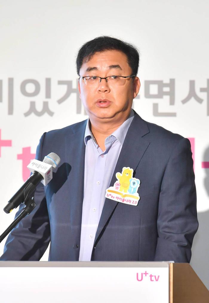 CJ헬로, LG헬로비전으로 사명 변경··· 송구영 LG유플러스 부문장 대표 내정