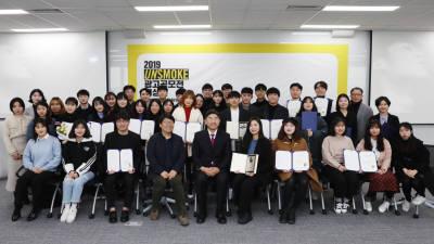 한국필립모리스, '언스모크' 공모전 시상식 개최