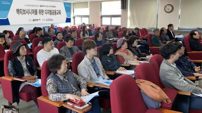 카디프생명, 디지털 금융교육 '시니어 드림하이' 성료