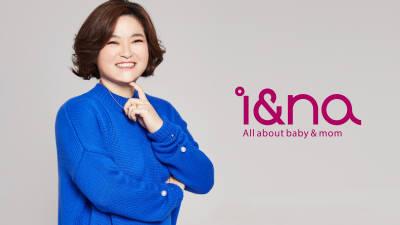 아이앤나, 강수경 대표 선임…이경재 대표와 '투톱체제'