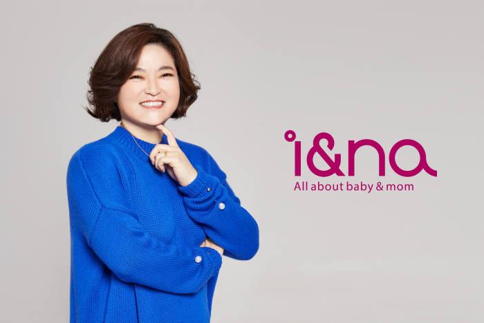 강수경 아이앤나 대표.