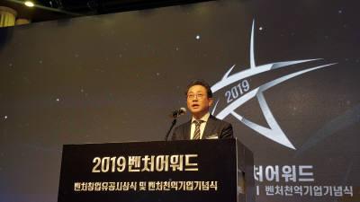 年 매출 1000억 넘긴 '혁신벤처 새 얼굴' 58곳