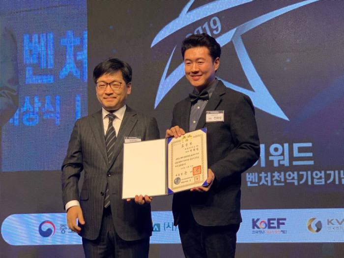 전화성 씨엔티테크 대표(오른쪽)가 10일 2019 벤처창업 진흥유공 포상 시상식에서 벤처 활성화 부문 대통령 표창을 받고 기념사진을 찍고 있다.