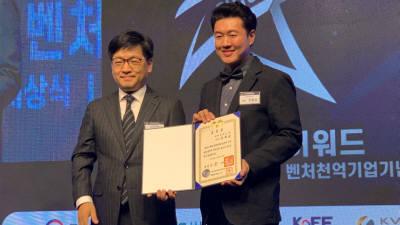전화성 씨엔티테크 대표, '2019 벤처창업 진흥유공 포상' 대통령 표창 수상